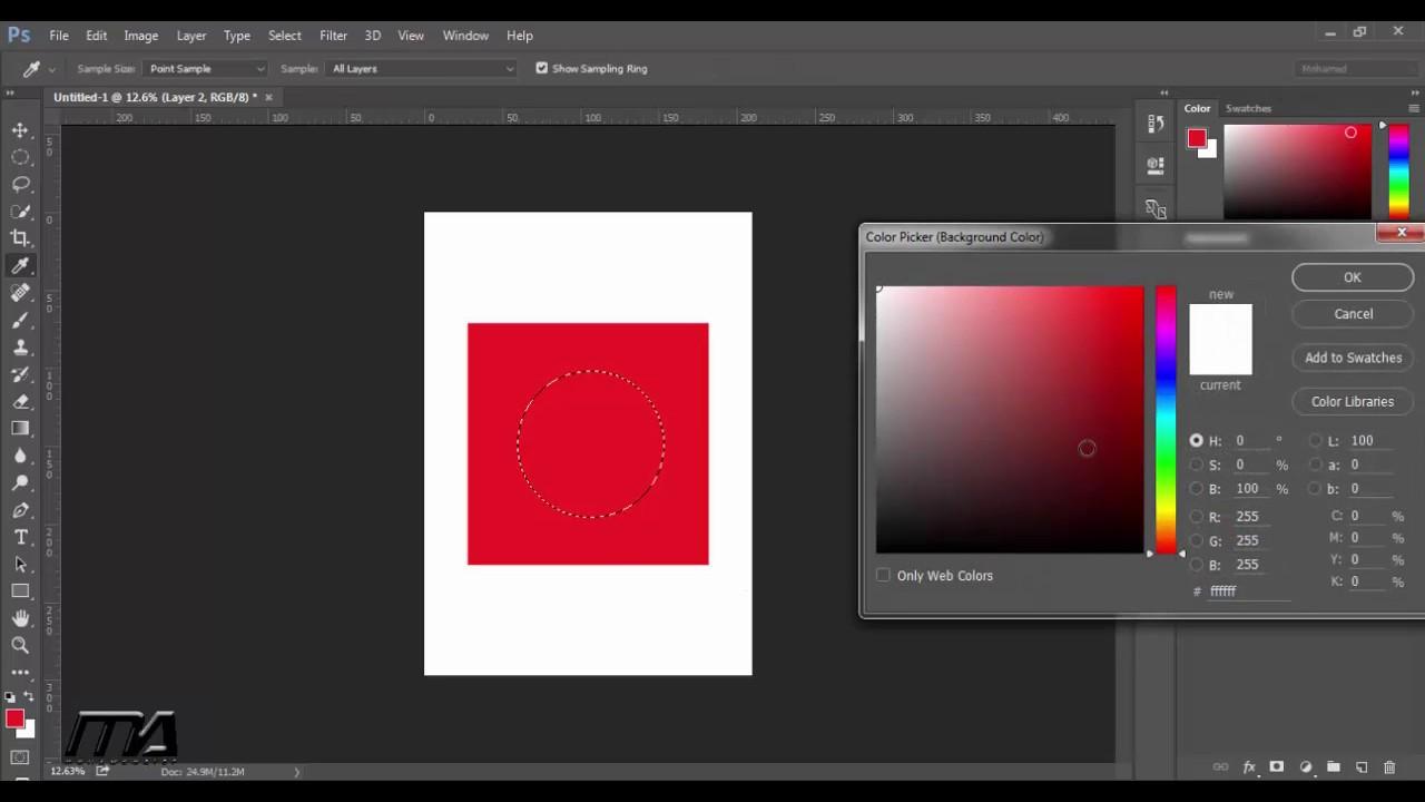 الشروحات التعليمية في برنامج Photoshop