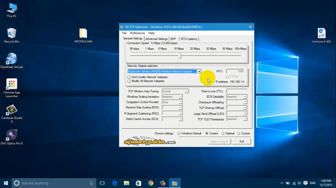 تحميل برنامج TCP Optimizer للكمبيوتر