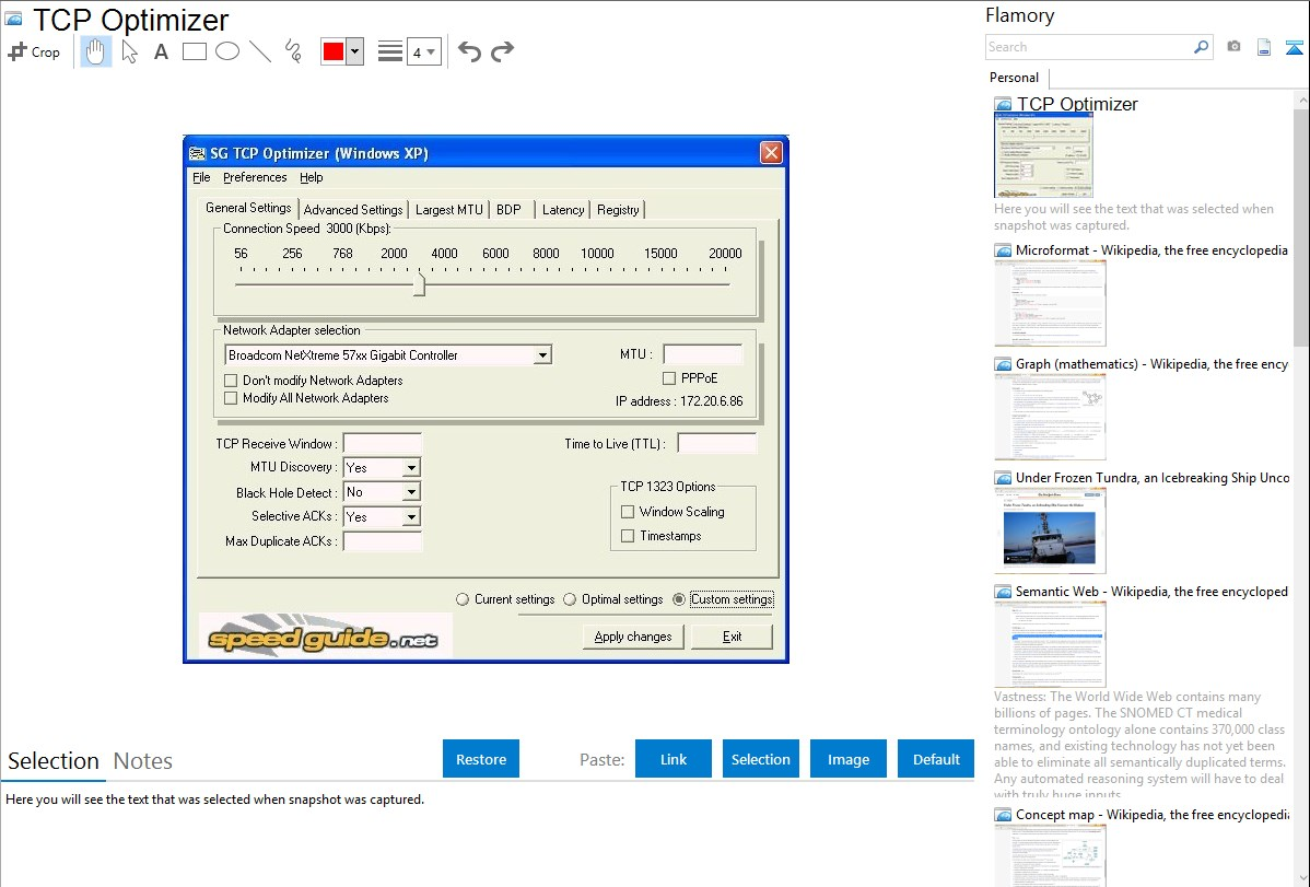 شرح عمل برنامج TCP Optimizer