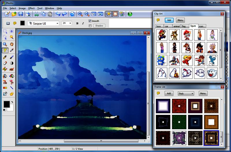 كثرة الأدوات في برنامج الكتابه على الصور phoxo