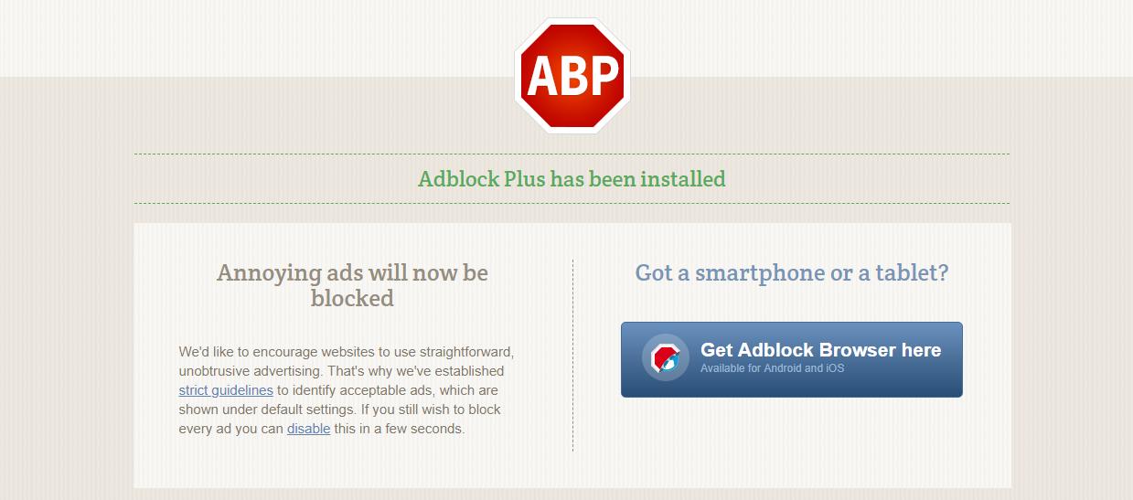 تثبيت وتحميل برنامج Adblock Plus للكمبيوتر