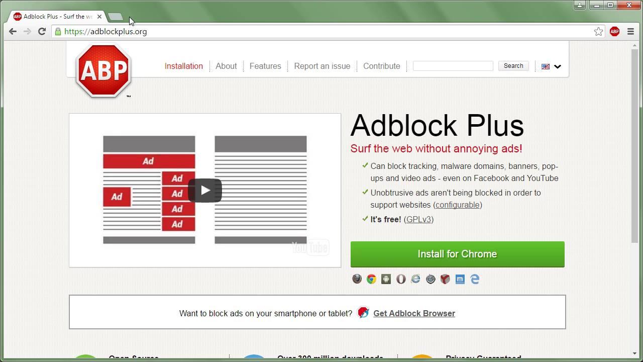 تحميل برنامج Adblock Plus للكمبيوتر