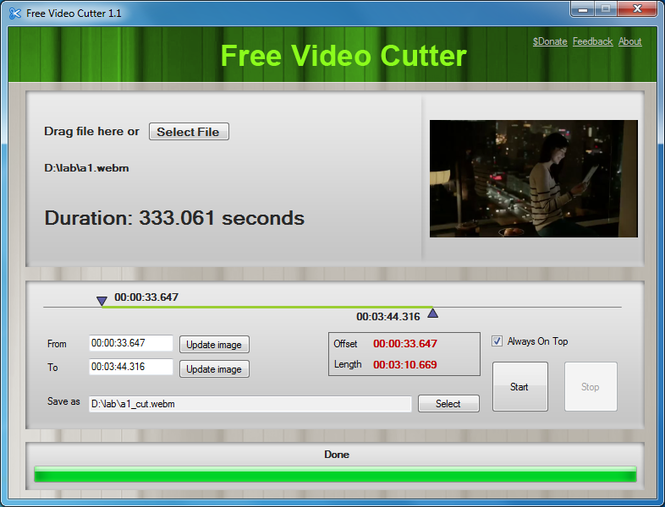دعم الصيغ في برنامج قص الفيديو