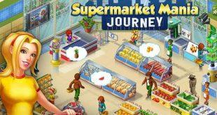 تحميل لعبة supermarket mania 1 كاملة مجانا