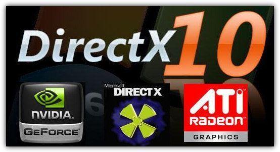 أهميةتحميل برنامج DirectX