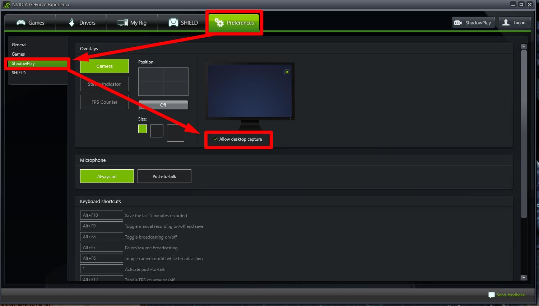 ادوات برنامج باندي كام لتصوير الشاشة