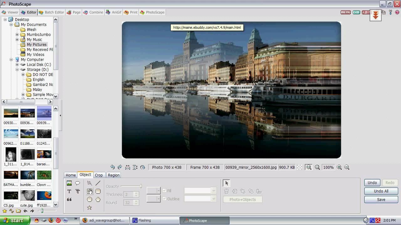 برنامج فوتو سكيب لتحرير الصور