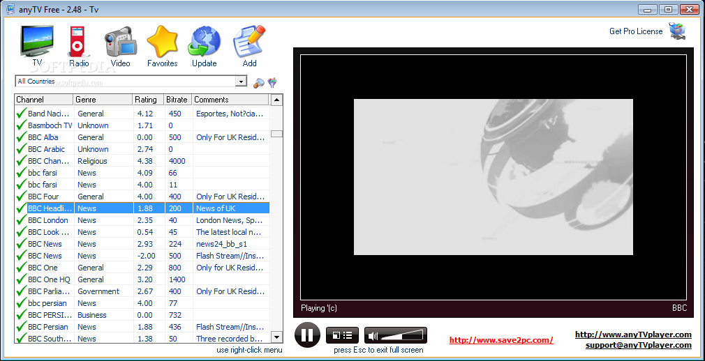 تحميل برنامج تشغيل التلفزيون على الكمبيوتر مجانا النايل سات