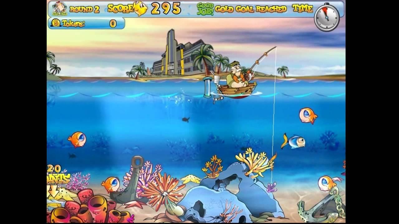 تحميل لعبة صيد السمك للكمبيوتر مجانا