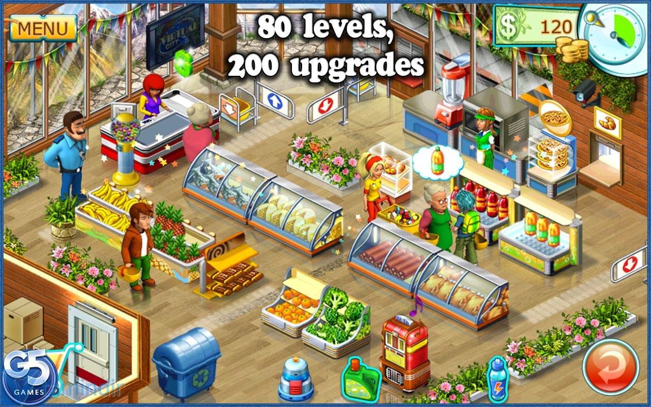 صورة من اعدادات لعبة السوبر ماركت