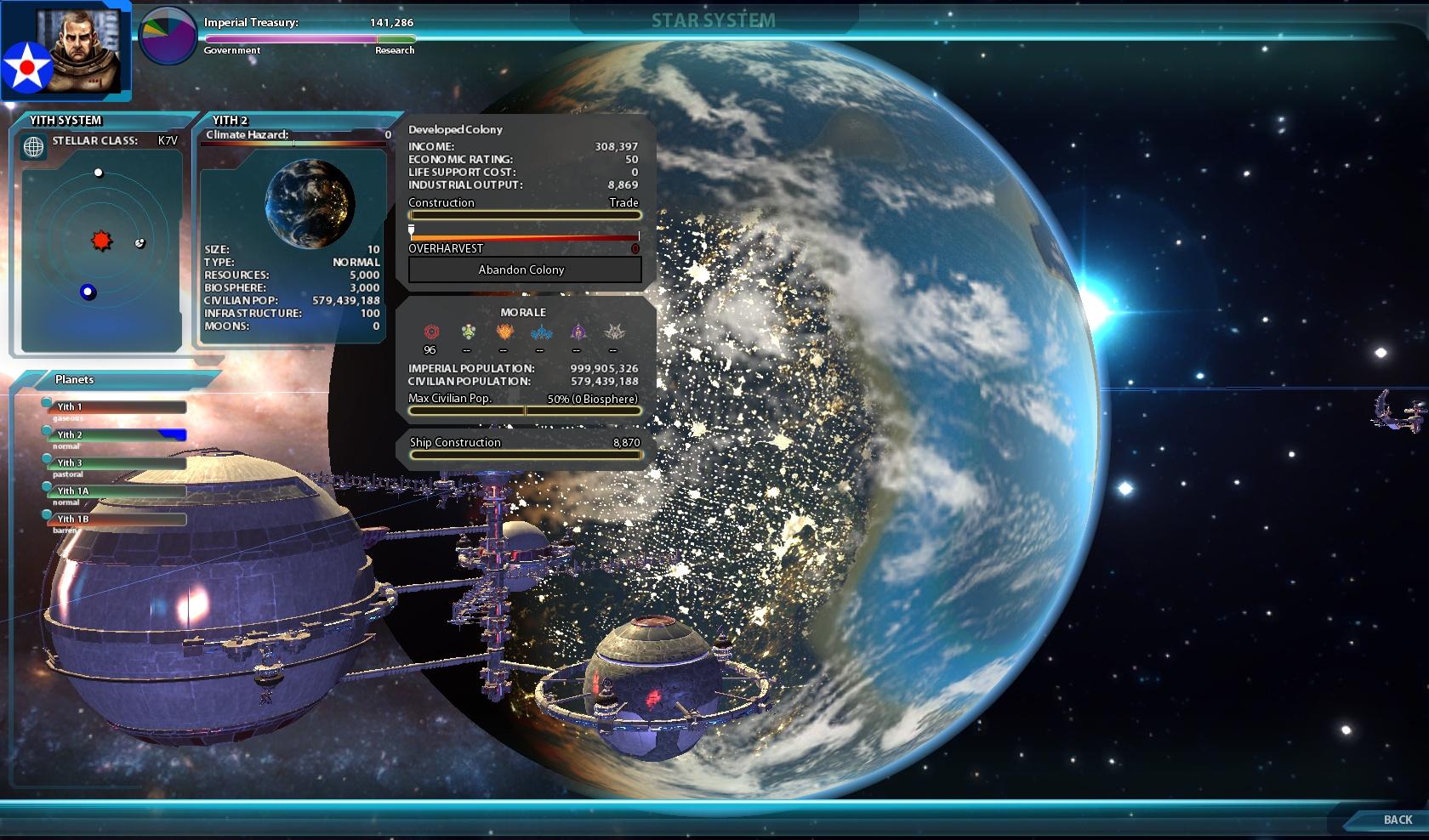 صورة من اعدادات لعبة حرب النجوم