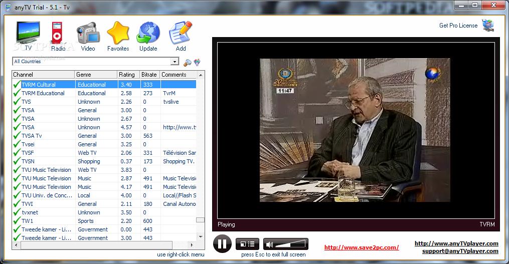 صورة من واجهة برنامج مشاهدة التليفزيون على الكمبيوتر