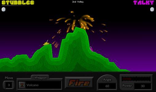 صورة من واجهة لعبة الدبابات الجديدة