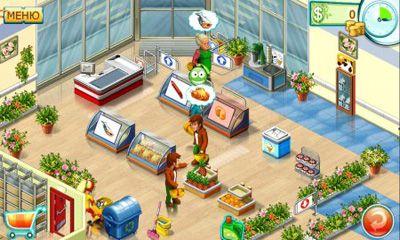 صورة من واجهة لعبة السوبر ماركت