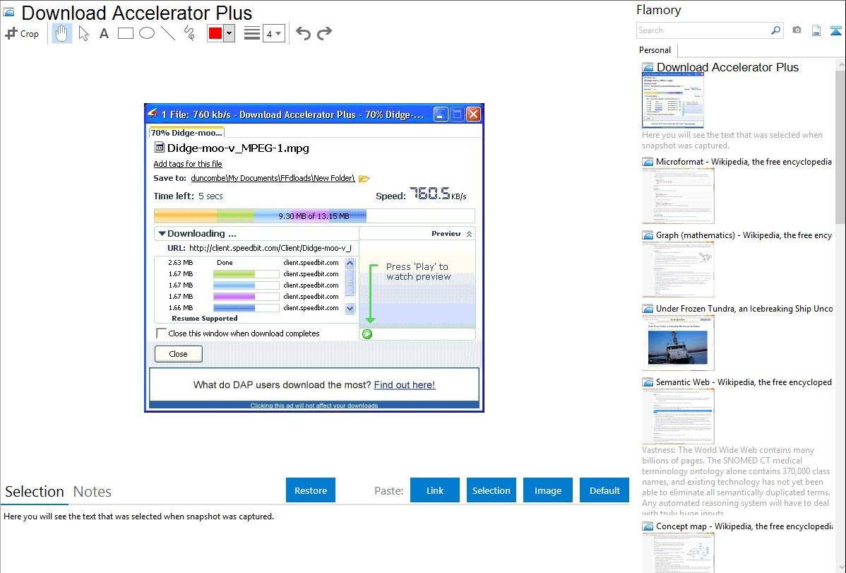 ضبط اعدادات برنامج داونلود اكسليتور للكمبيوتر