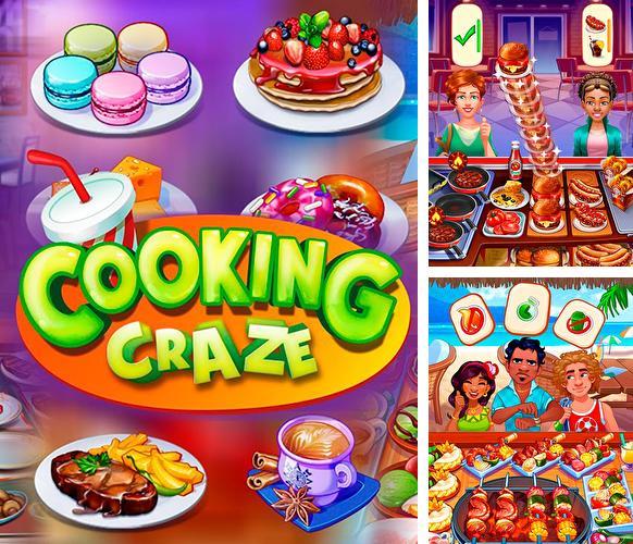لعبة Crazy Cooking