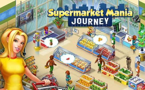 لعبة Supermarket Mania