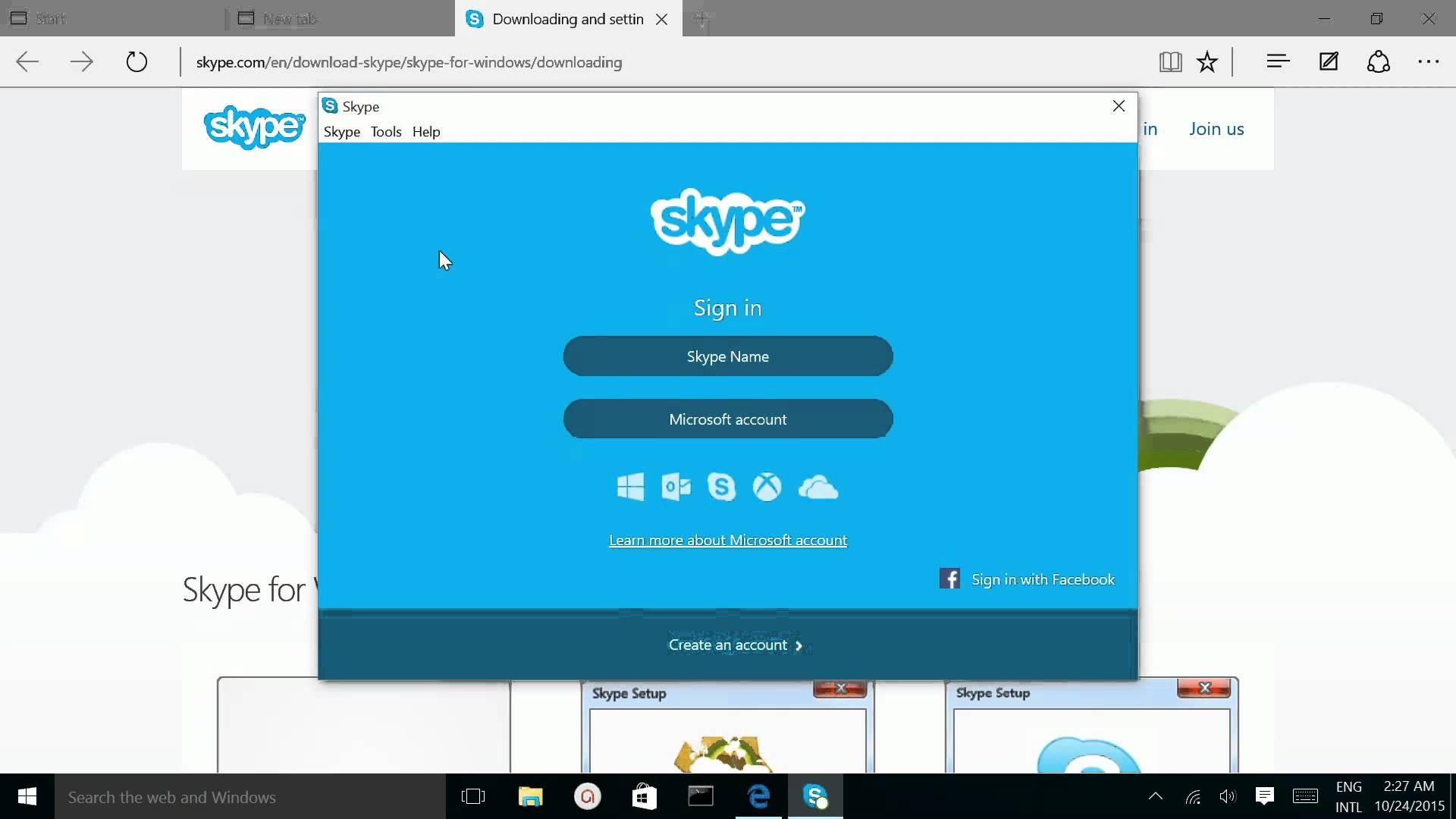 واجهة برنامج سكايب للكمبيوتر