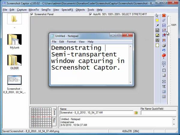 التميز في برنامج سكرين شوت للكمبيوتر