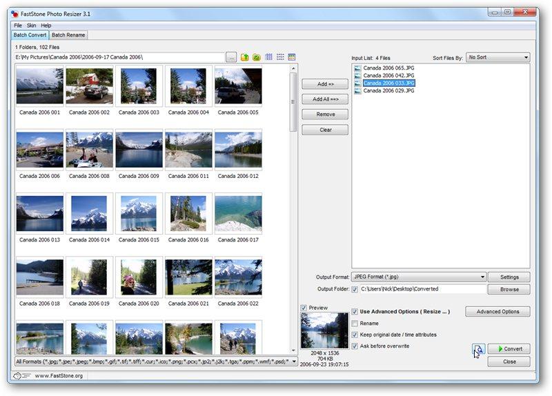 الجودة في برنامج تعديل الصور
