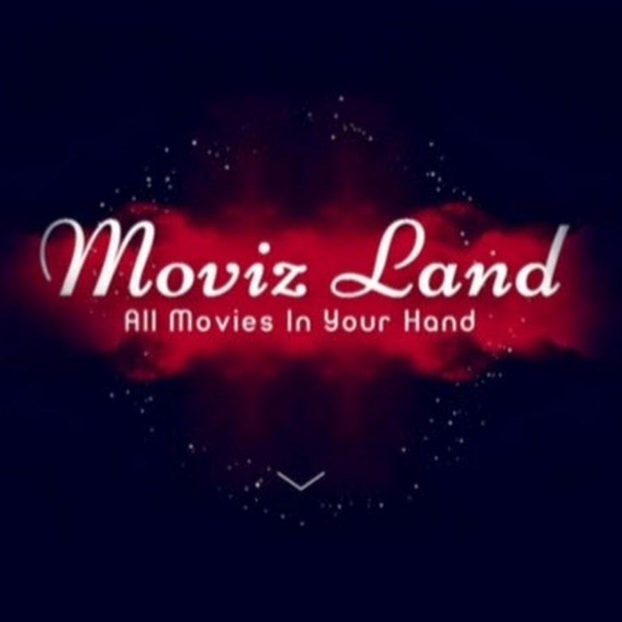 برنامج Movizland
