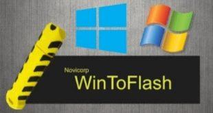 برنامج WinToFlash