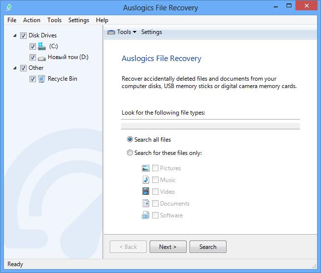 صورة من اعدادات برنامجAuslogics File Recovery