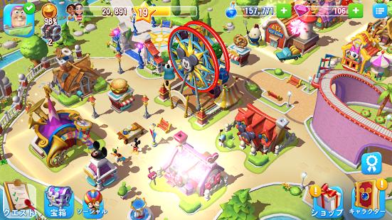 صورة من اعدادات لعبة مملكة السحر