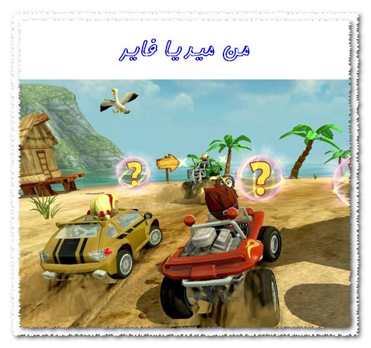 لعبة موتسيكلات الشاطئ