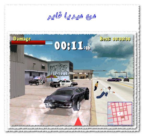 لعبة Driver San Fransisc