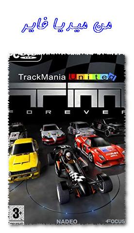 لعبة TrackMania Nations