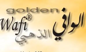 برنامج الوافي الذهبي