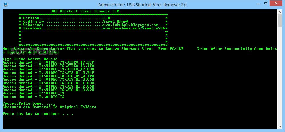 الاعلانات المزعجة في برنامج free shortcut virus remover للكمبيوتر