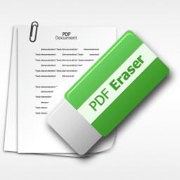 برنامج pdf eraser