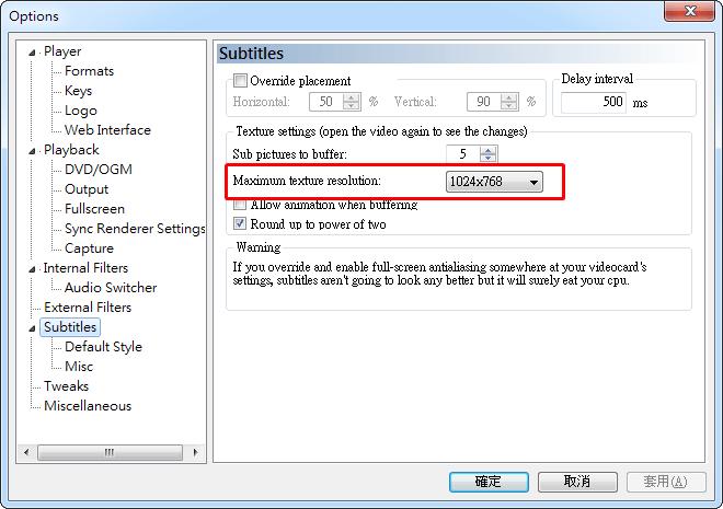 تقديم الدعم في برنامج K Lite Codec Pack 123 Free للكمبيوتر
