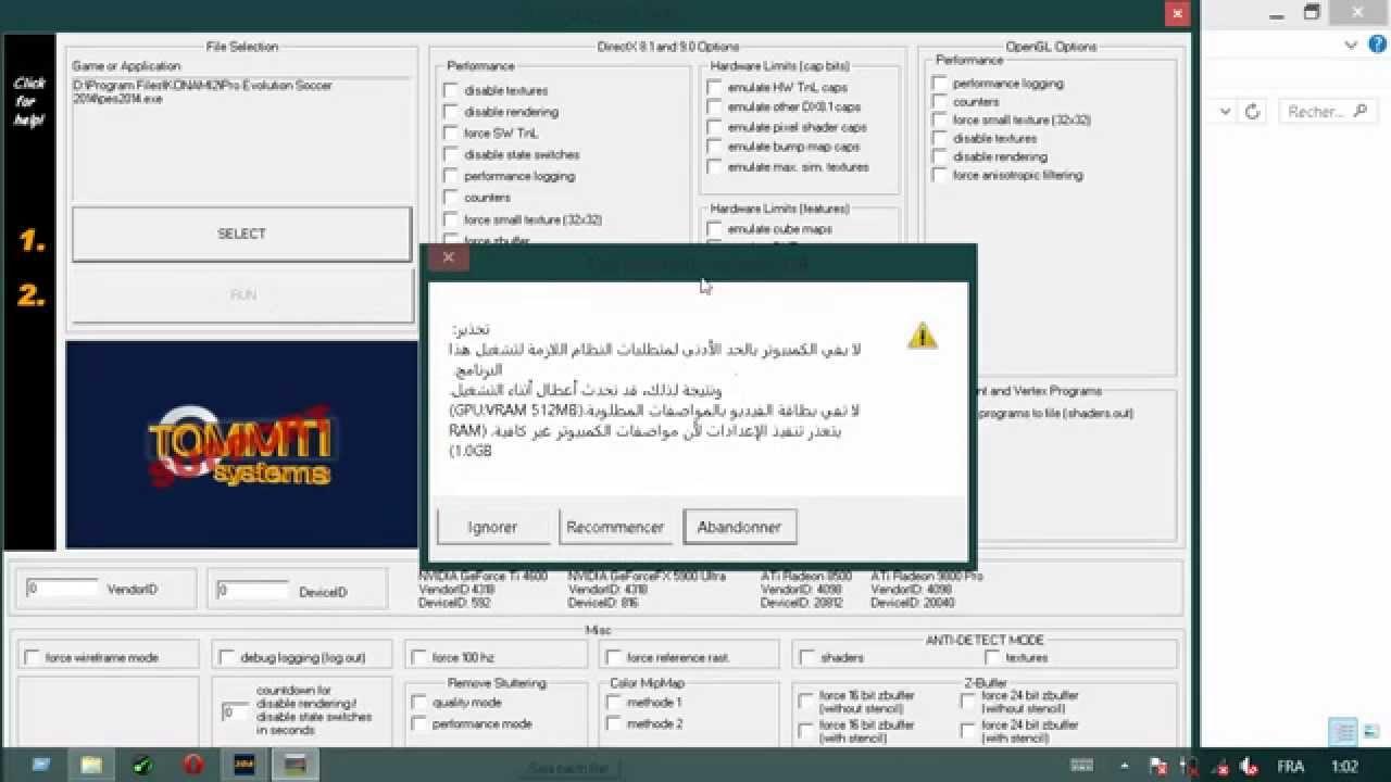 سرعة عرض الالعاب في برنامج 3d analyze للكمبيوتر