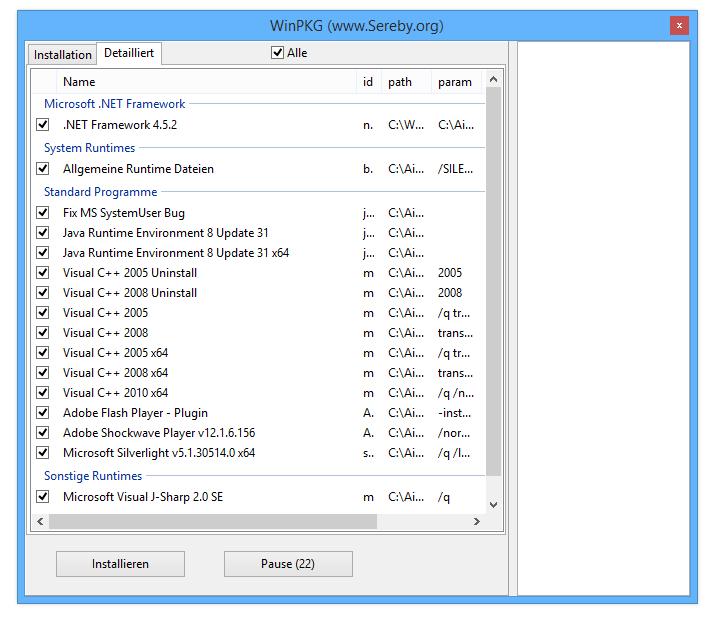 مجانية برنامج all in one runtimes