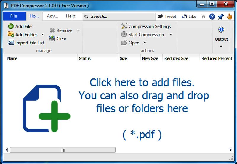 واجهة برنامج ضغط ملفات pdf وتقليل حجمها للكمبيوتر