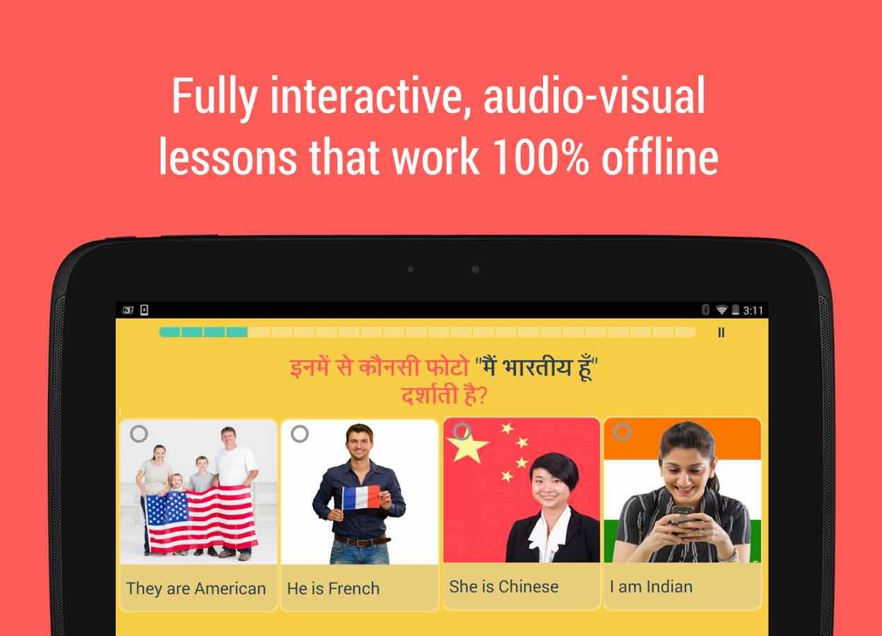 شرحبرنامج تعليم اللغة الانجليزية