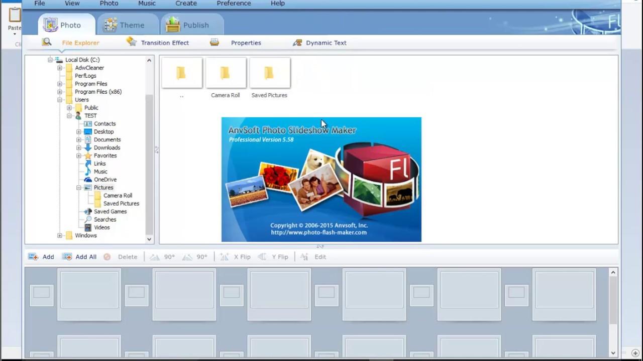 قدرة برنامج عمل فيديو من الصور علي دمج الصور