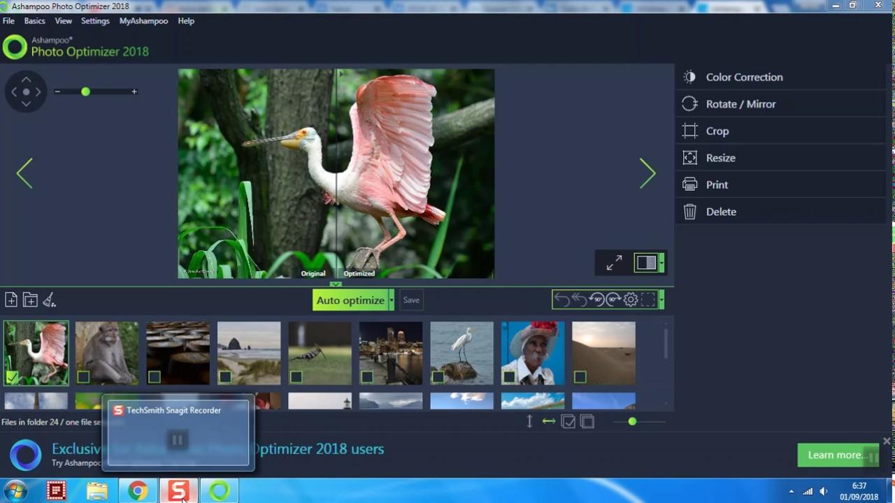 ترتيب الصور في برنامج قص الصور Ashampoo Photo Optimizer للكمبيوتر