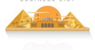 دليل تليفونات مصر