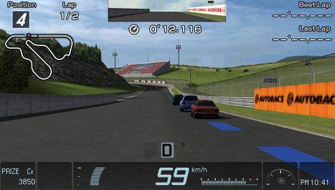 السرعه في لعبة Need for Speed II للكمبيوتر